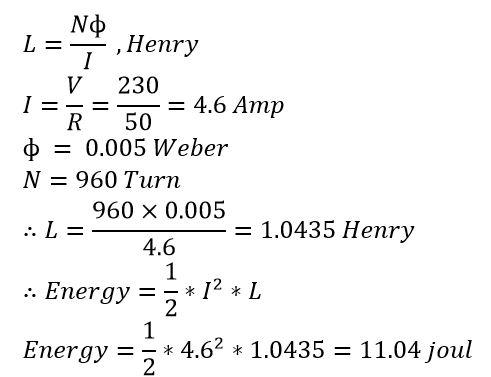 تكملة المثال عن الطاقة المختزنة في الملف